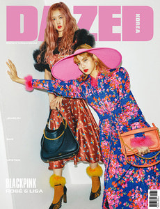 데이즈드 앤 컨퓨즈드(DAZED & CONFUSED): (FALL EDITION) BLACKPINK (블랙핑크) A형